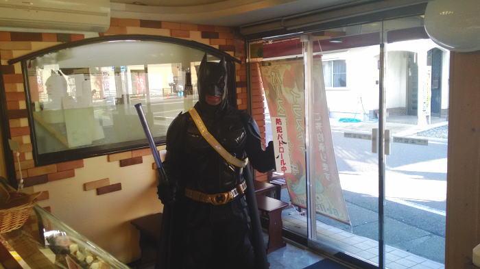 江南バットマンがベルジュールに来る