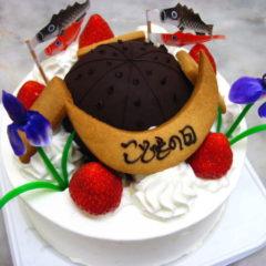 こどもの日 兜ケーキ