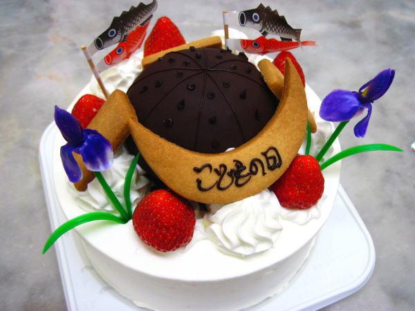 兜のケーキがのったベルジュールのこどもの日ケーキ