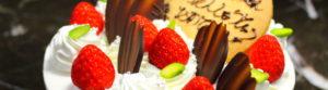 ベルジュール洋菓子店・誕生日ケーキ