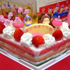 ひな祭りケーキ 菱型