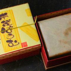 四角いバウムクーヘン