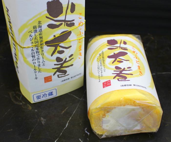 米粉 ロールケーキ