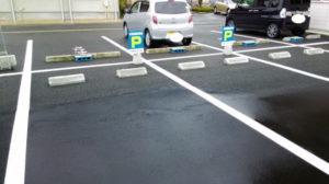 parking 300x168 - parking