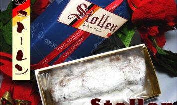 stollen001 355x210 - シュトーレン 2017 販売始まりました