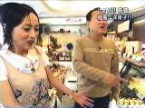 me4 - 特捜!板東リサーチ 「ぶらり江南・布袋」